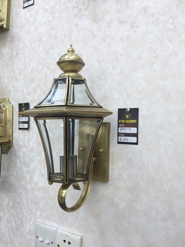 Đèn Tường Đồng _ML-003