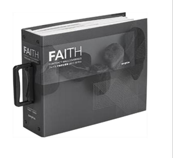 FAITH 2017-2019